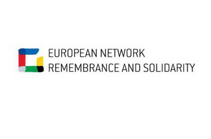 Албания присоединяется к Европейской сети памяти и солидарности