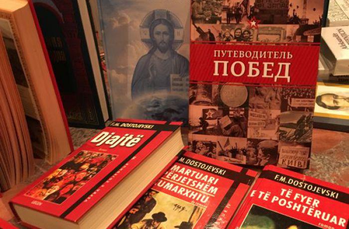 Посольство России в Тиране передало книги библиотеке Дома Правительства Албании