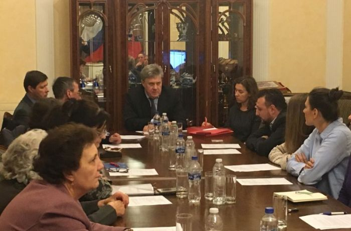 В Албании прошла страновая конференция российских соотечественников
