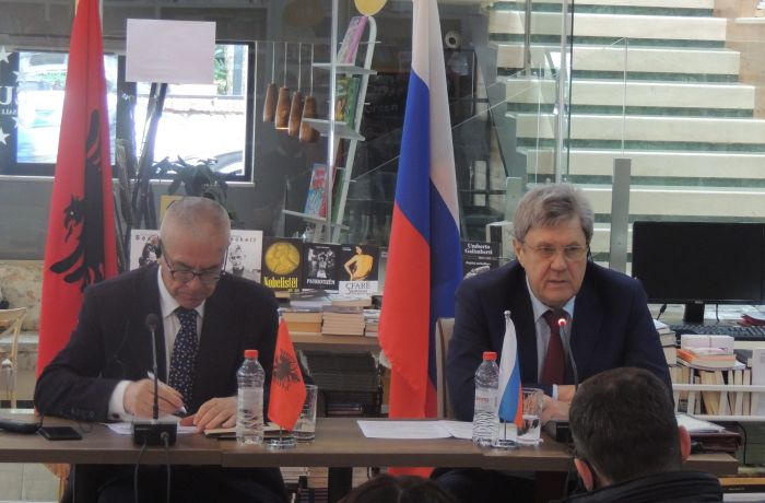 Посол РФ в Албании выступил на конференции по теме: «Внешняя политика России: Албания и стратегические вопросы»