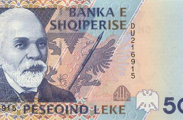 Экономика Албании вышла на пиковый уровень с 2010 года