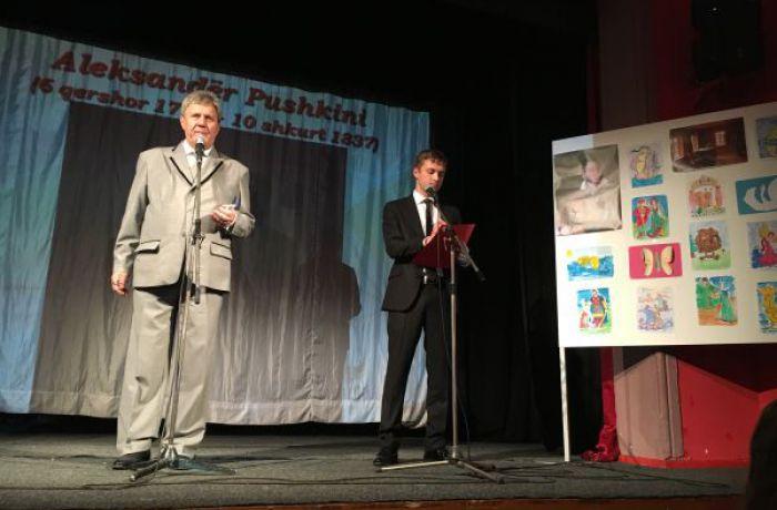 Как День русского языка отпраздновали в Албании