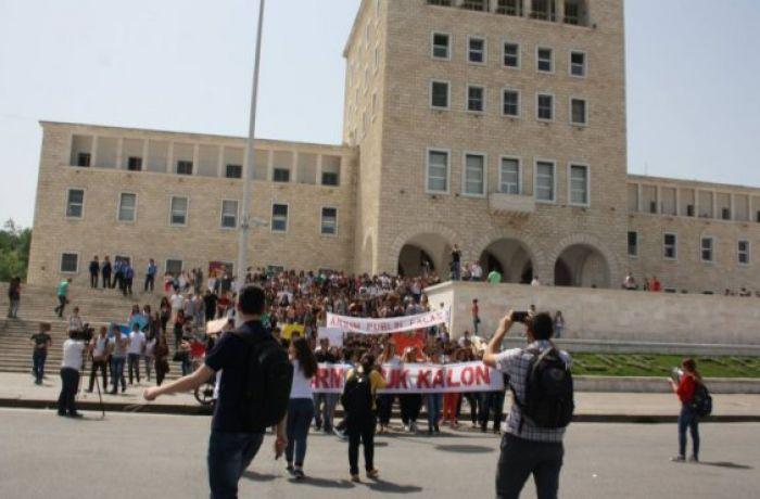 Сколько стоит обучение в албанских ВУЗах
