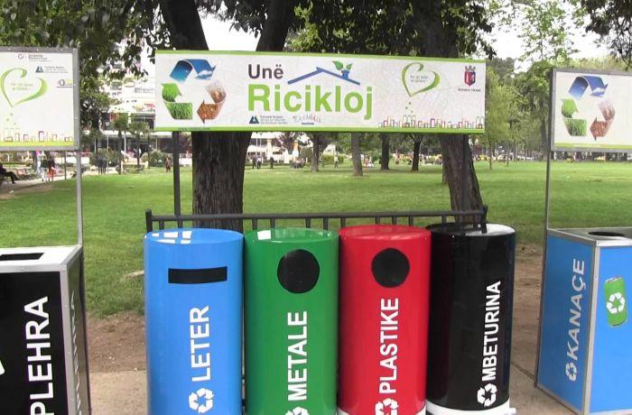 Албания перерабатывает 25,3% своих отходов