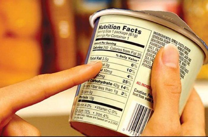 На этикетках продуктов питания из Албании появится больше полезной информации