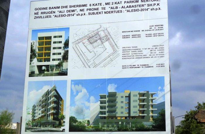 Новый 6-этажный ЖК в столице Албании построит компания ALESIO-2014 shpk