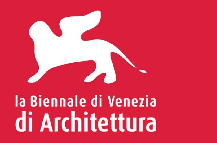 Албания на Венецианской архитектурной биеннале 2016