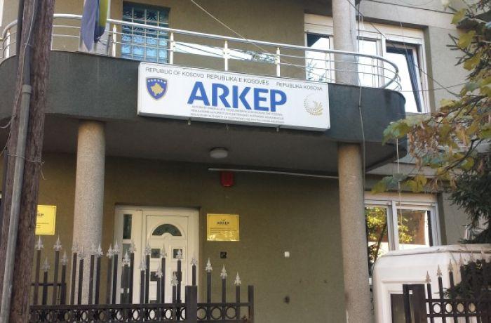 Телекоммуникационные сети албанской столицы Тираны будут модернизированы