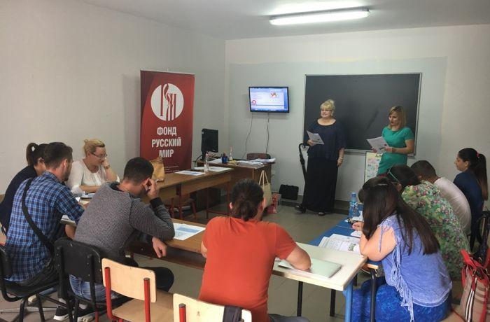 Курсы русского языка в Албании возобновили работу после летних каникул