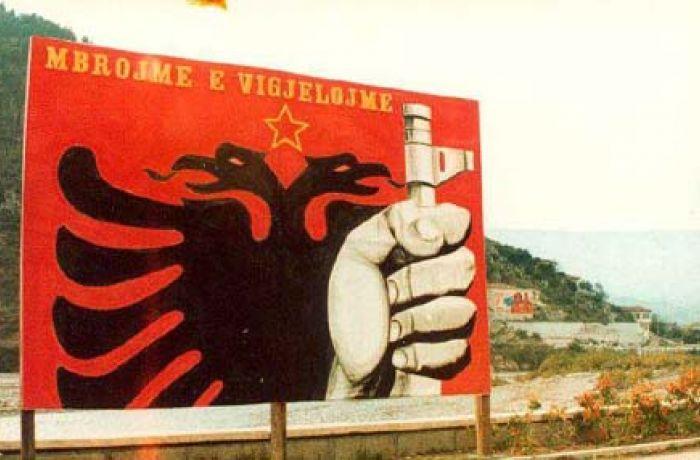 Албания может ввести запрет на коммунистические символы