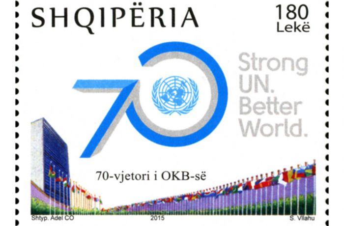 В честь 70-летия ООН Албания предложила филателистам уникальную почтовую марку
