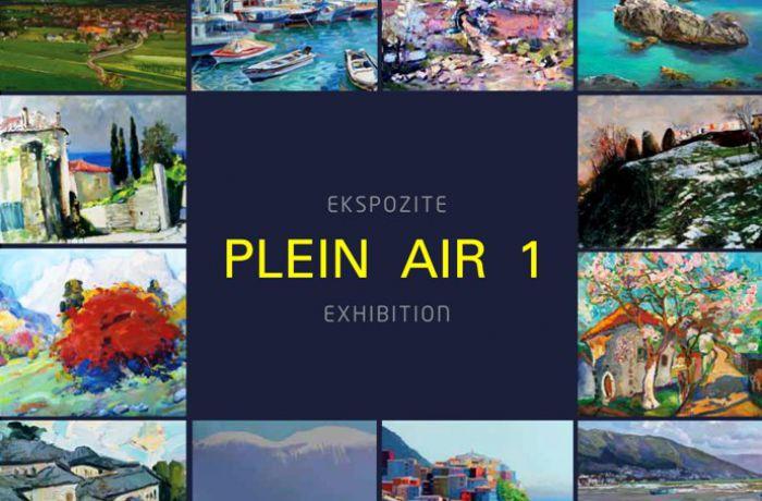 Выставка Plein Air – албанские пейзажи на полотнах 12 художников