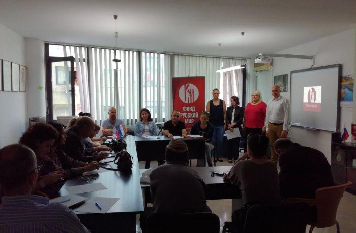 Новый учебный год на курсах русского языка в Тиране