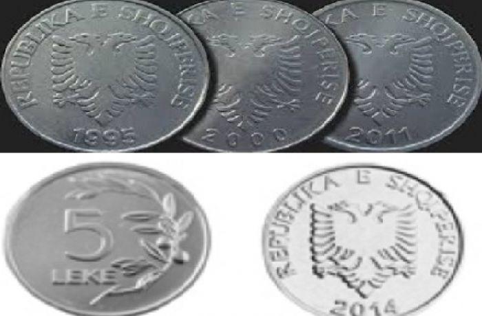 Албания вводит в обращение новую монету номиналом в 5 леков
