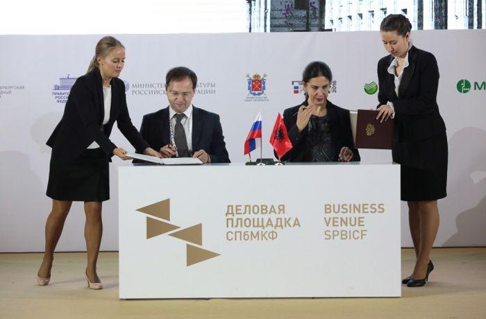 Министры культуры России и Албании подписали соглашение о сотрудничестве на 2017-2019 гг.
