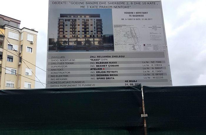 Девелопер KASO shpk построит жилой комплекс на юге Тираны