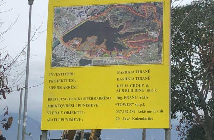 В Большом парке Тираны появятся новые велодорожки и дорожки для бега