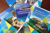 Про отдых в Албании расскажут на 24-й Московской выставке Путешествия и туризм