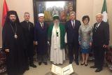 http://www.albania.mid.ru/int/img/int256_2.jpg