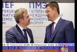 Министр энергетики России обсудил перспективы сотрудничества с албанским коллегой