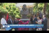 Бронзовый бюст Хиллари Клинтон установлен в албанском городе